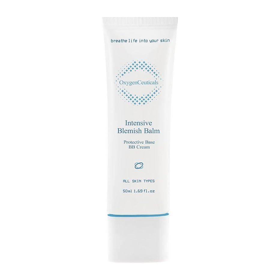 故国ダーリン遵守する[ Oxygen Ceuticals ] オキシジェンシューティカルズ 酸素BBクリーム[再.生BB] 50ml. Intensive Blemish Balm(BB Cream) 50ml. X Mask Pack 1p.