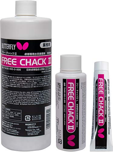 Butterfly Free Chack II Table Tennis Racket Glue - Designed Specifically for use with Spring Sponge Rubber Like Tenergy and Dignics - Available in 20 ml, 100 ml, or 500 ml, White