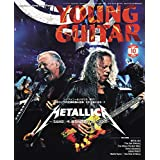 YOUNG GUITAR (ヤング・ギター) 2020年 10月号