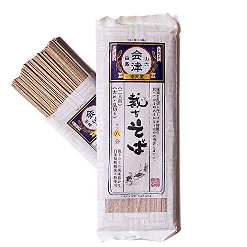 奈良屋 裁ちそば 極太・乱切 200g(2人前)乾麺蕎麦 たちそば 干しそば 福島 会津 ならや 蕎麦 ソバ マツコ...