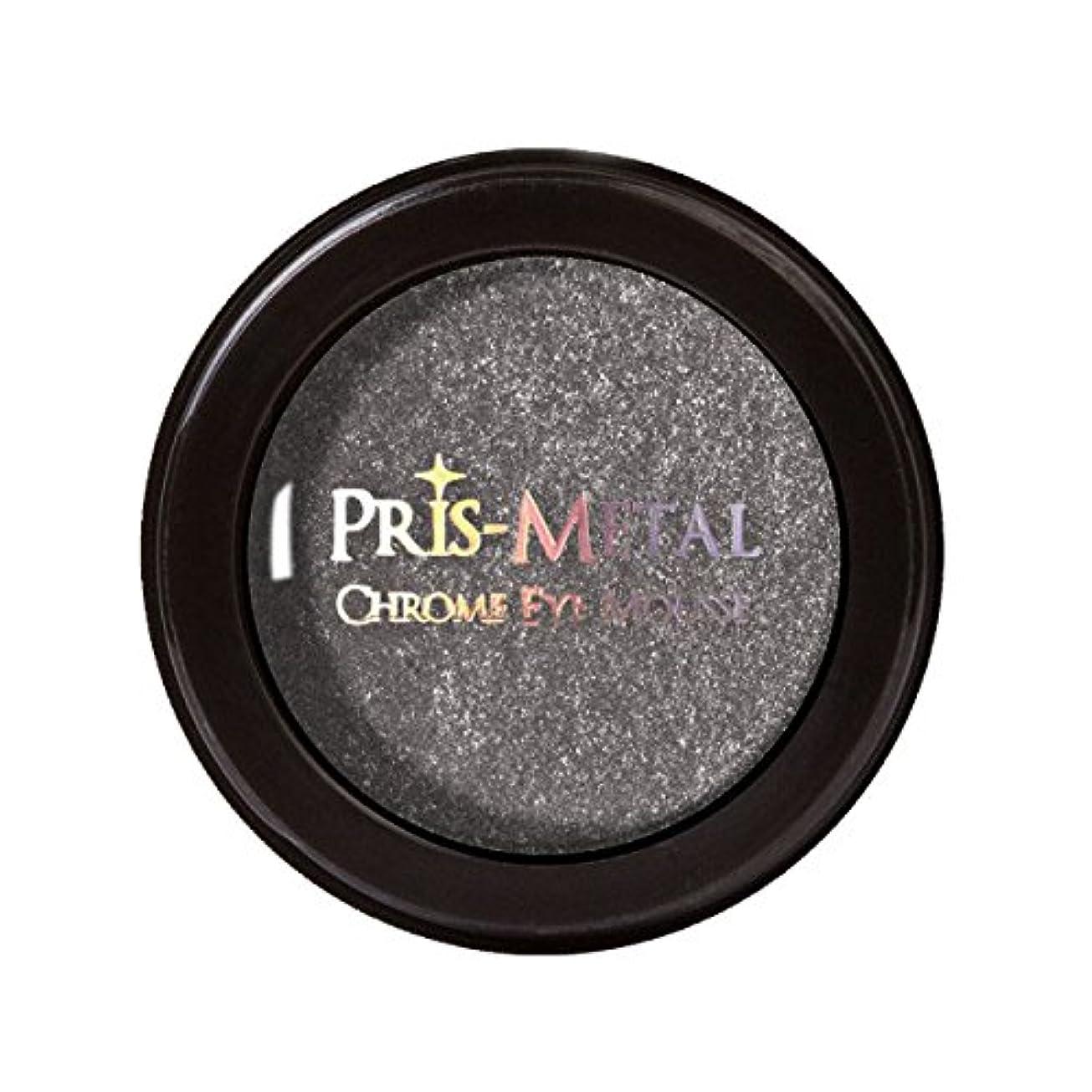 マーキング主人体系的に(3 Pack) J. CAT BEAUTY Pris-Metal Chrome Eye Mousse - Gray Later (並行輸入品)