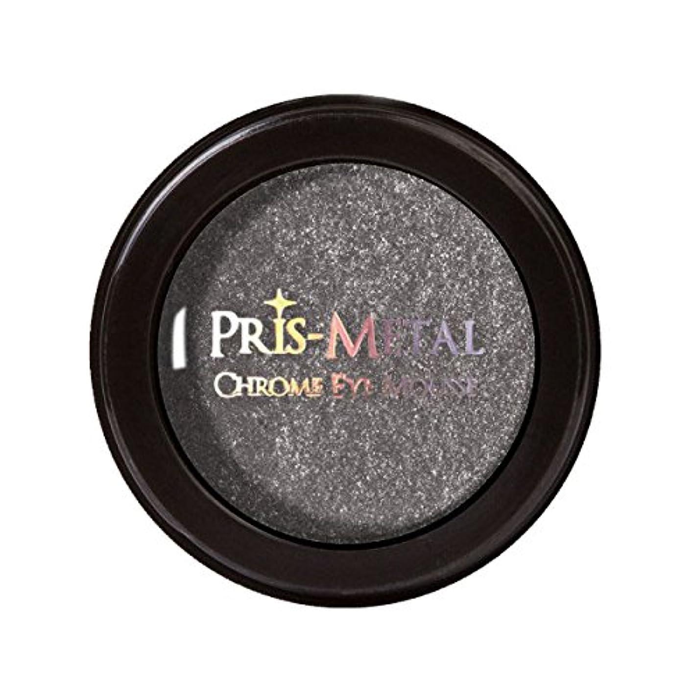 グラフィック急行するキャリッジ(3 Pack) J. CAT BEAUTY Pris-Metal Chrome Eye Mousse - Gray Later (並行輸入品)