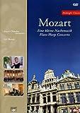 Petite Musique De Chambre-Concerto pour Flute Et Harpe [Import Italien]