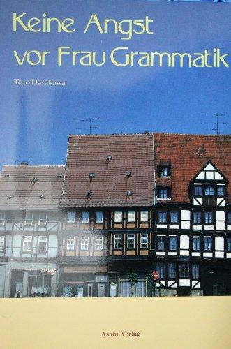 ドイツ語からドイツへの詳細を見る
