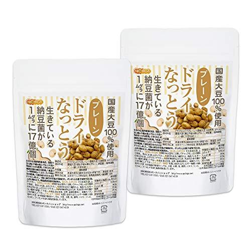 ドライなっとう <プレーン> 110g×2袋 国産大豆100%使用 DRY NATTO 生きている納豆菌17億個 [01]NICHIGA(ニチガ)