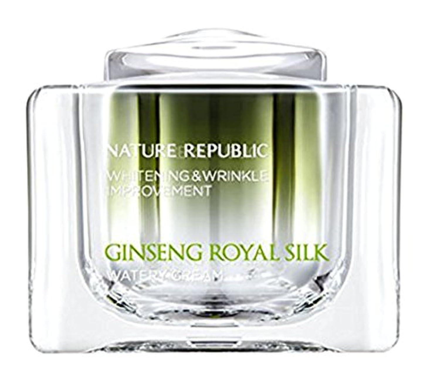 セージグラディスプレゼント正規輸入品 NATURE REPUBLIC(ネイチャーリパブリック) RY ウォータリークリームGI 60g NL8088
