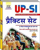 UP SI Practice Set