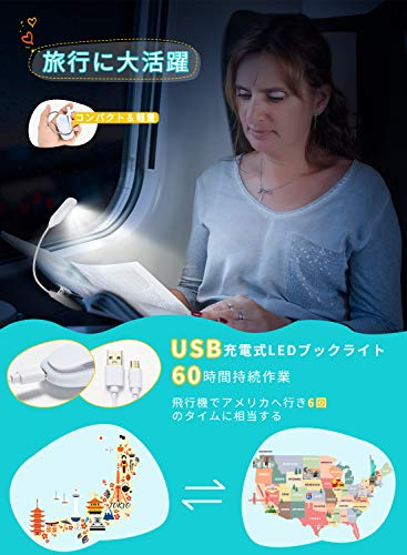 LitomLEDブックライトクリップライト読書灯目に優しい自然光3段階調光調色USB充電式デスクライト寝室/卓上/譜面台/ベッド/停電/防災用HM538AW