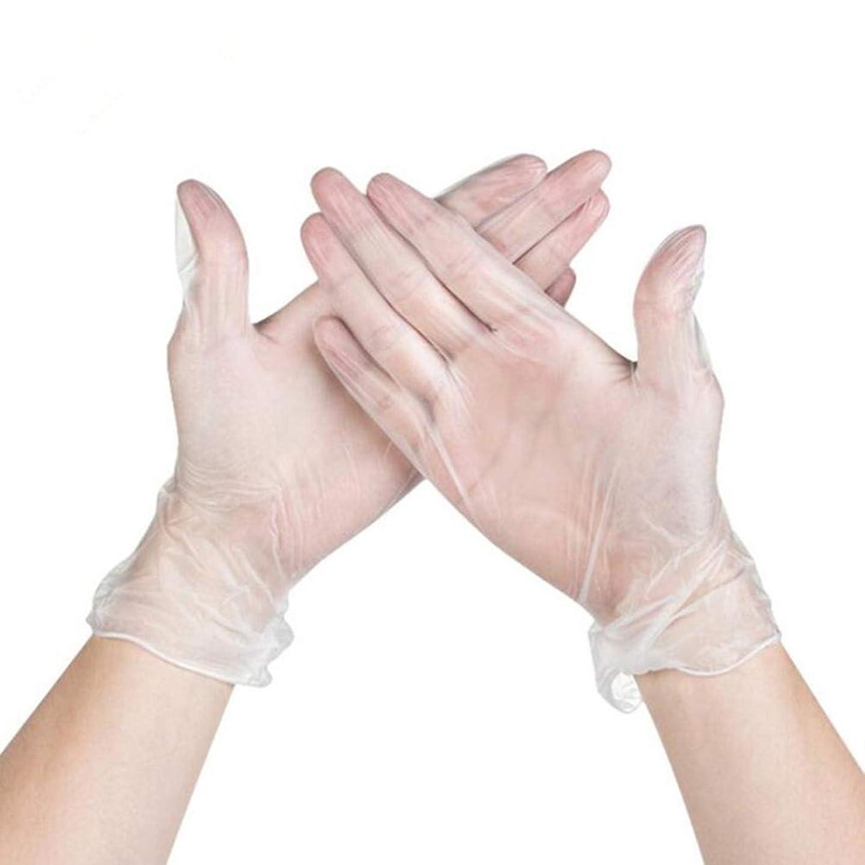 郡年金特徴づけるUPKOCH 透明使い捨てタトゥー手袋ニトリル手袋メディカルクリーニングキッチン調理手袋1個