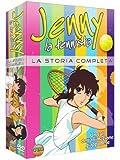 Jenny la tennista(serie completa) (edizione restaurata)