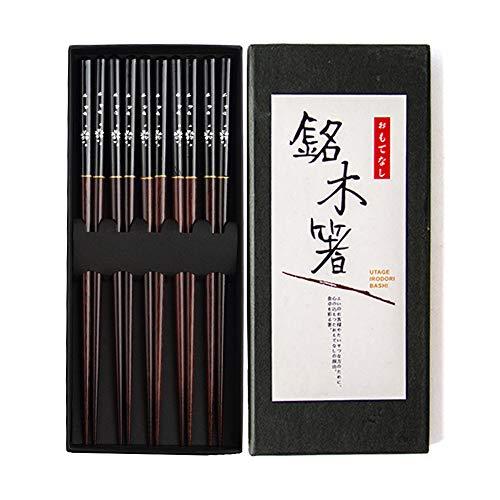 Bosdontek Japanische Sushi EssstäBchen 5 Pairs EssstäBchen Holz Wiederverwendbare Natürliche EssstäBchen Waschbar Chopsticks EssstäBchen Geschirr Set Mit Luxuriöse Schwarz Box (Cherry Wood)