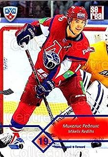 (CI) Mikelis Redlihs Hockey Card 2012-13 Russian KHL (base) M16 Mikelis Redlihs