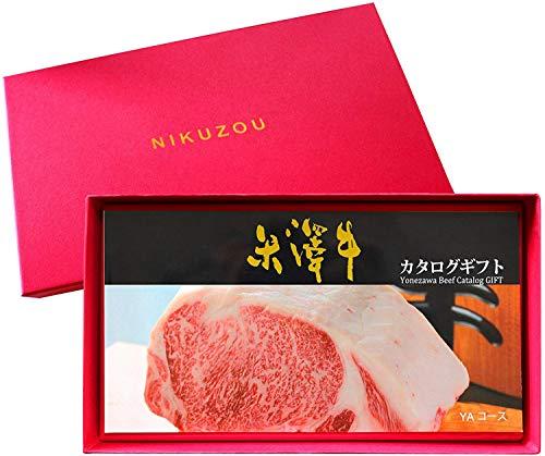 [肉贈] 米沢牛 カタログギフト 1万円 YAコース【赤】| A5 A4 限定 すき焼き 焼肉 ステーキ しゃぶしゃぶ ランチ 選べる カタログ 内祝い
