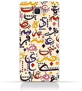 AMC Design Cover for Samsung Galaxy J7 Prime - Multi Color