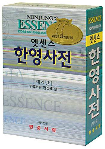 Minjung's Essence Korean-English Dictionary (English and Korean Edition)