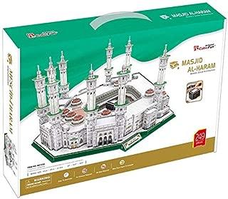 Cubic Fun Mc178H Masjid Al-Ahram
