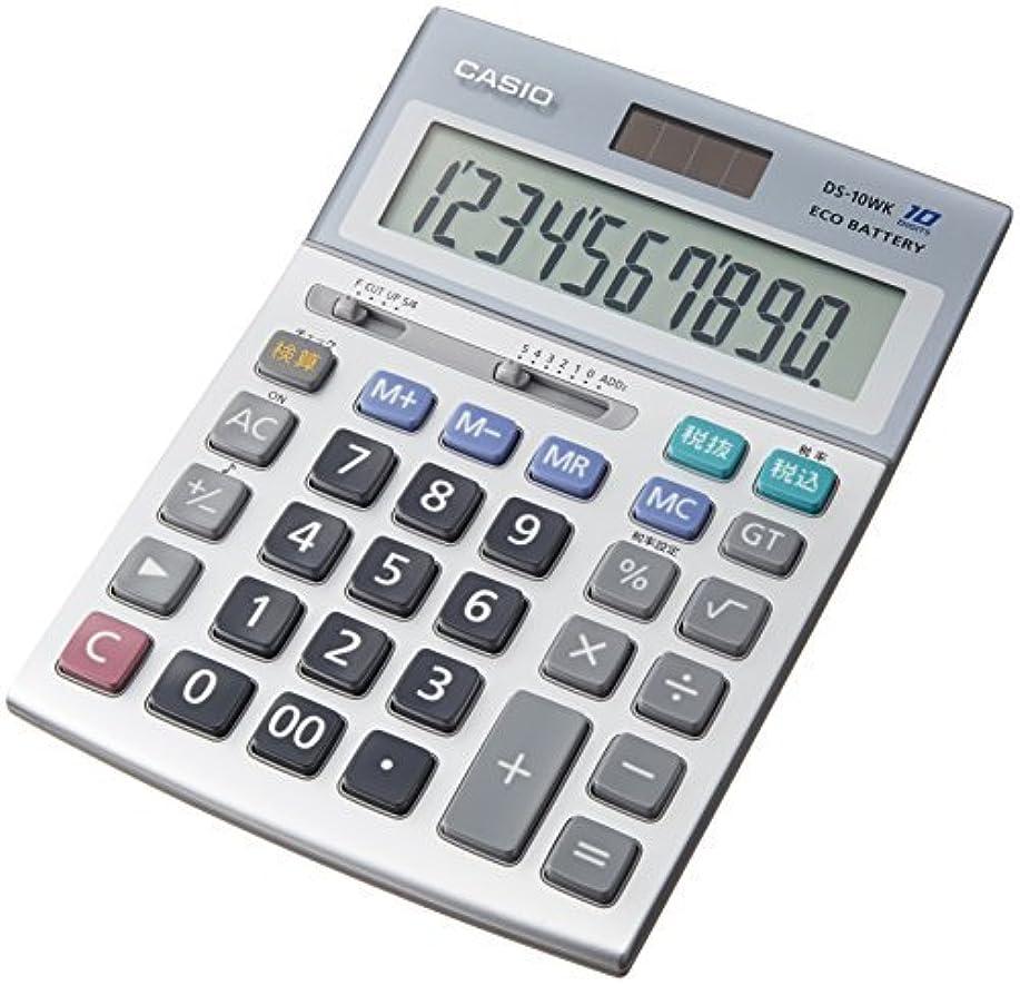 漁師落胆させる縮れたカシオ カシオデスク型電卓 DS-10WK 00053176 【まとめ買い3台セット】