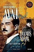 Türkler'in Sherlock Holmes'i Amanvermez Avni - Yanmis Adam (1. Kitap)
