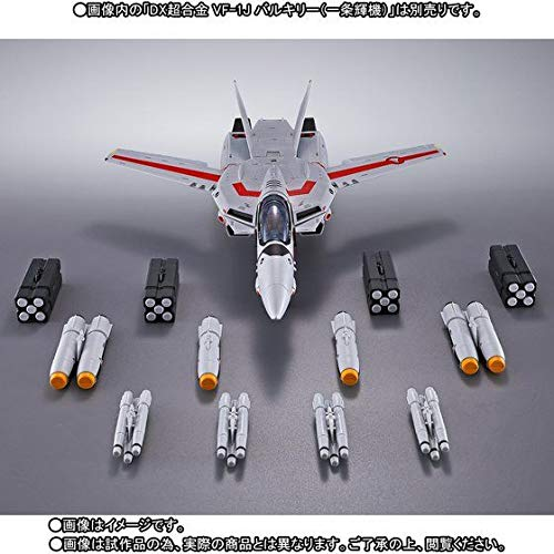 Bandai DX Chogokin VF-1 Compatible Missile Set Super Space Fortress Macross