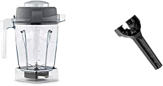 Vitamix Container, 48 oz., Clear - 56085 & Wrench, Metal - 15596