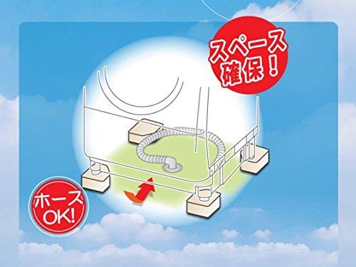 因幡電工(INABADENKO)洗濯機用防振かさ上げ台ふんばるマンOP-SG600ホワイト
