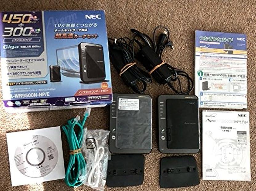 アマゾンジャングル従順発行NEC Aterm WR9500N[HPモデル] イーサネットコンバータセット PA-WR9500N-HP/E