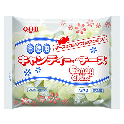 【業務用】QBB 徳用キャンディチーズ 【冷蔵】 130g