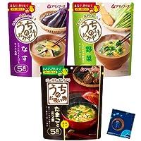 アマノフーズ フリーズドライ 味噌汁 3種30食 ( なす 野菜 お吸い物 ) うちのおみそ汁 小袋鰹ふりかけ1袋 セット