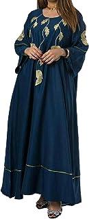Al Amal Shop Abaya Casual For Women - darkblue