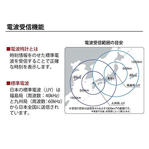 CASIO(カシオ)『IQ-1009J-7JF』