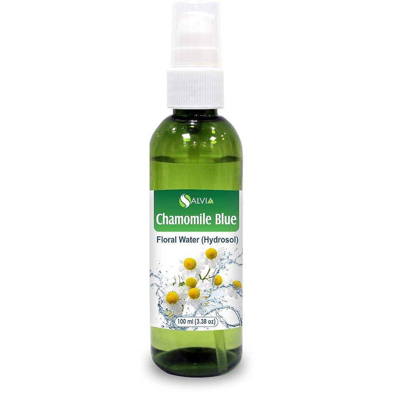 国際も稼ぐChamomile Oil, Blue Floral Water 100ml (Hydrosol) 100% Pure And Natural