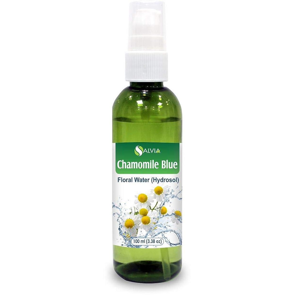 変形偽造対応Chamomile Oil, Blue Floral Water 100ml (Hydrosol) 100% Pure And Natural
