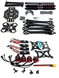 REC S500 DIY UAS Drone Development Kit (Value Pack)