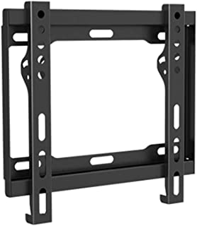 TV Wall Bracket for 23 to 42 inch LCD TV by PHILIGHT, LP34-22F