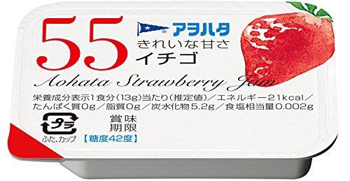 キューピー アヲハタ 55 イチゴ 13g×24