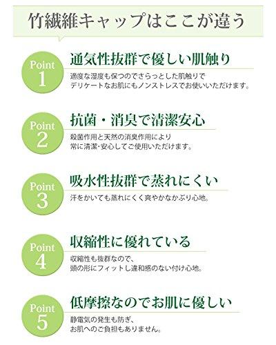 ライツフォル『竹コットンインナーキャップ(帽子)』