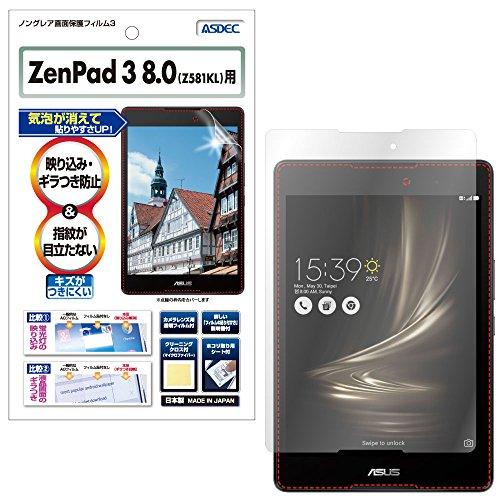 ASDEC アスデック ASUS ZenPad3 8.0( Z581KL )タブレット用 保護フィルム 【カメラ保護フィルム付き】 [ノングレアフィルム3] ・映り込み防止・防指紋 ・気泡消失・アンチグレア 日本製 NGB-Z581KL (ZenPad3 8.0 (Z581KL), マットフィルム)