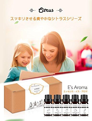 E'sAROMA『エッセンシャルオイル5本セット』