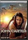 ジョン・カーター DVD+ブルーレイセット [Blu-ray] image