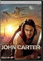 ジョン・カーター DVD+ブルーレイセット [Blu-ray]