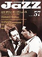 JAZZ JAPAN(ジャズジャパン) Vol.57