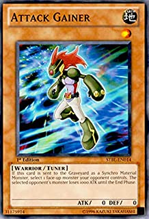 Yu-Gi-Oh! - Attack Gainer (STBL-EN014) - Starstrike Blast - 1st Edition - Common