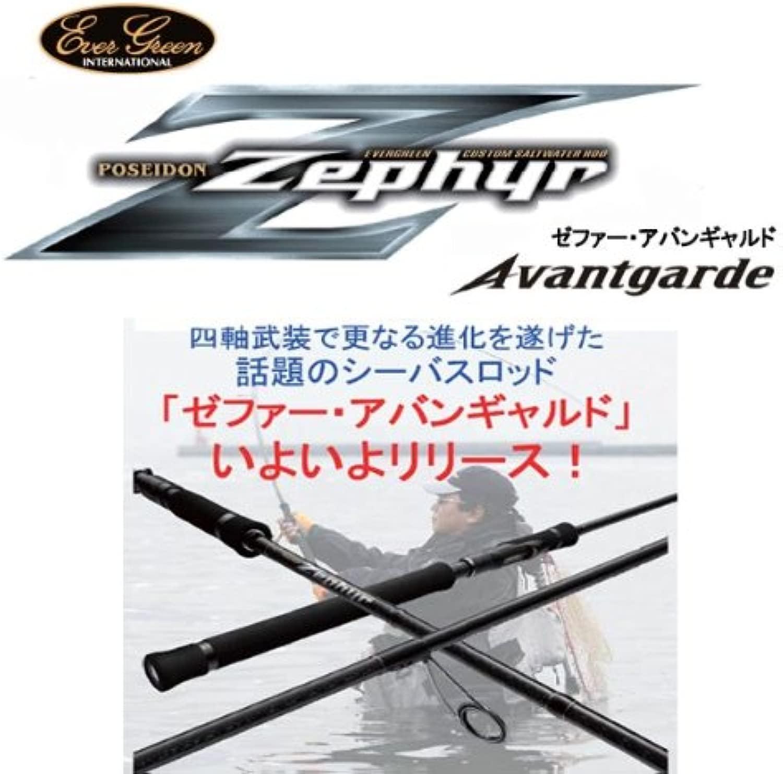 エバーグリーン(EVER緑) ポセイドン ゼファー アバンギャルド ショアパトロール108 ZAGS-108