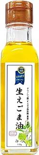 生えごま油110g iTQi受賞