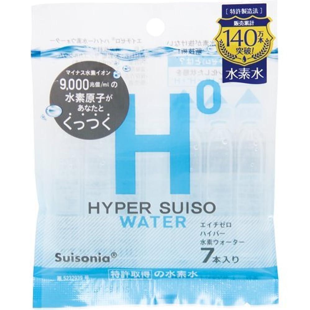 未亡人物理的に数値ハイパー水素ウォーター 2.5mlx7本