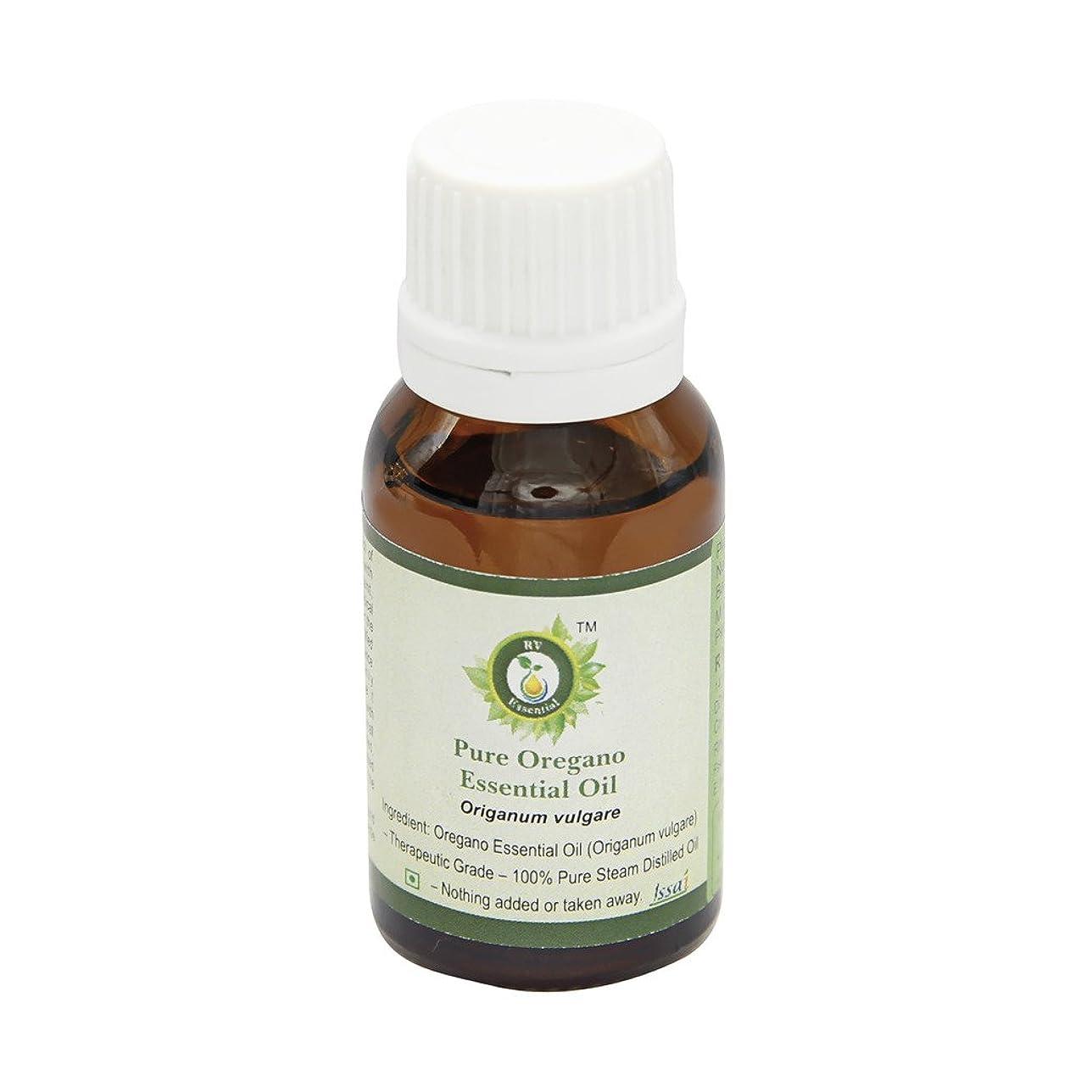 規制する異なる鼓舞するR V Essential ピュアオレガノエッセンシャルオイル10ml (0.338oz)- Origanum Vulgare (100%純粋&天然スチームDistilled) Pure Oregano Essential Oil