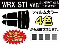 SUBARU スバル WRX STI 車種別 カット済み カーフィルム VAB ワイパー部分切抜き有り ストップランプ部分切り抜き無し/ダークスモーク