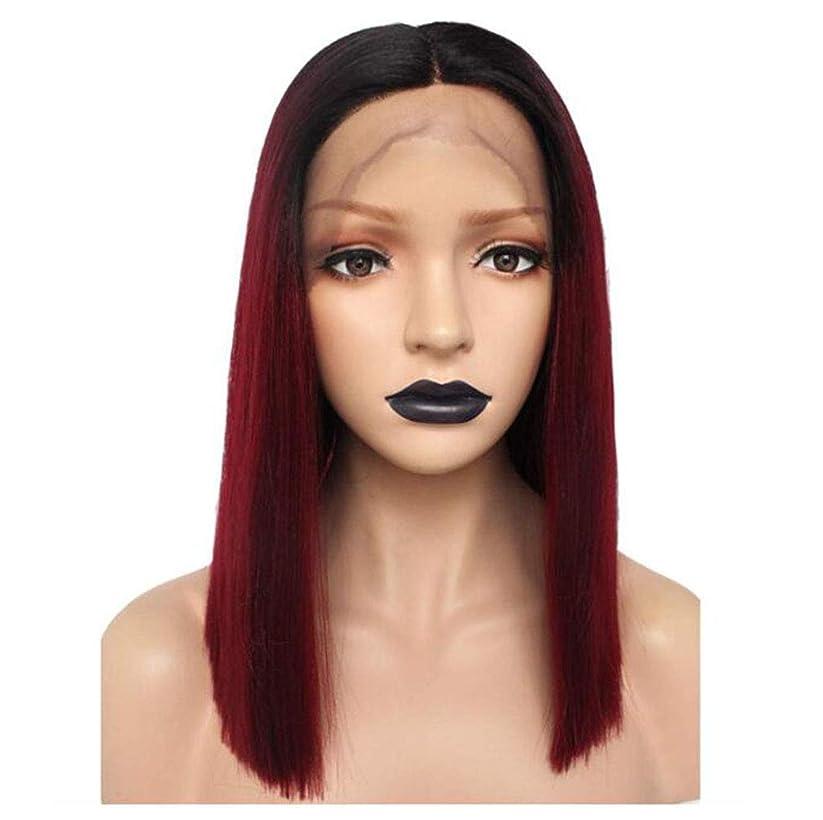 テレマコスマグ喪かつら黒から赤ボブストレート耐熱パーティー合成のための女性ファンシードレスハロウィーンコスプレパーティー日常毎日