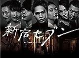 新宿セブン Blu-ray BOX[Blu-ray/ブルーレイ]