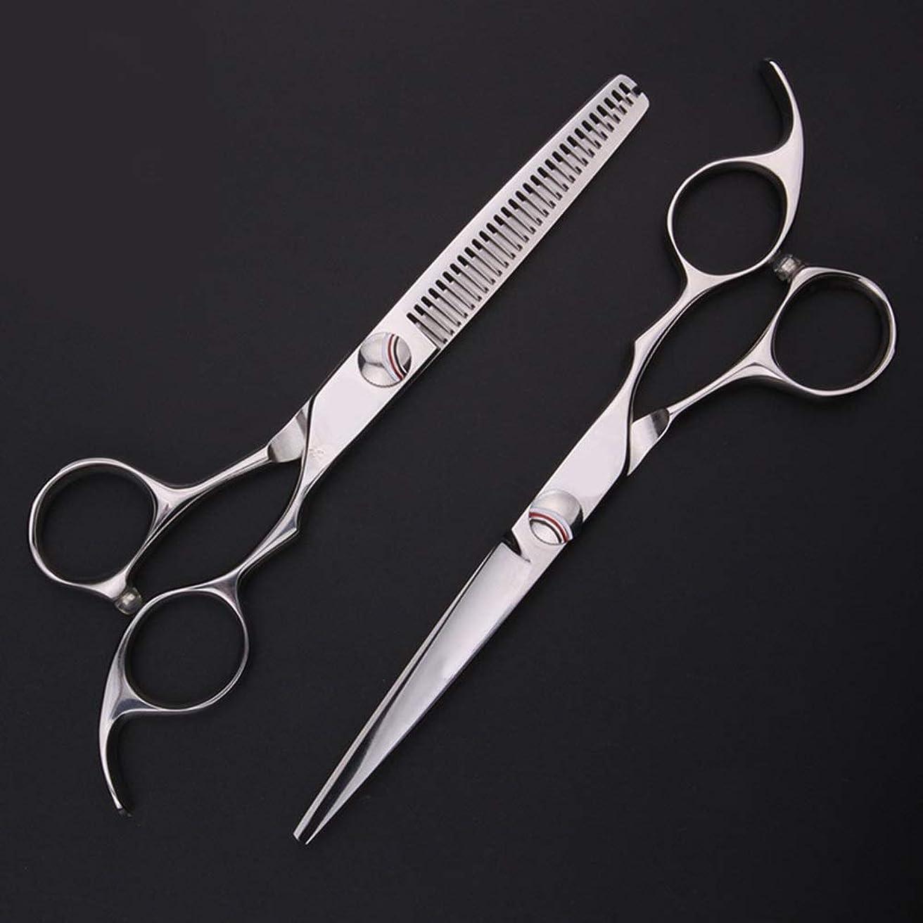 MengY 新しい440 Cプロフェッショナル理髪はさみ、6インチ理髪はさみセット指残り (色 : Silver)